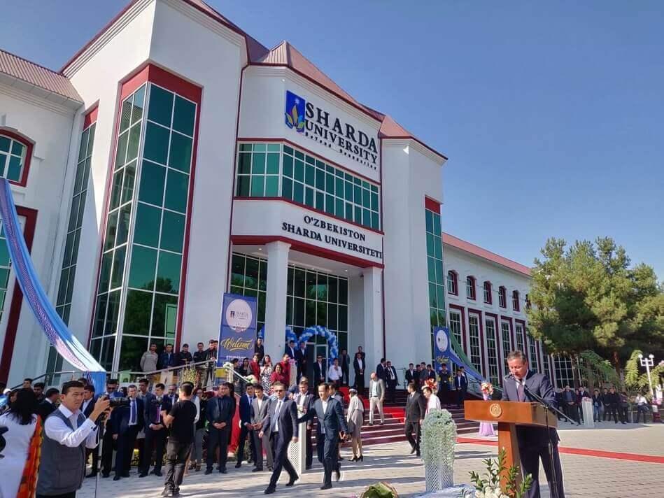 Университет Шарда в Узбекистане